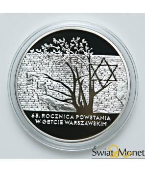 20 zl 65. rocznica Powstania w Getcie warszawskim 2008