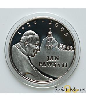 10 zł Jan Paweł II  2005