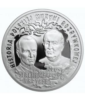 10 zł Jeremi Przybora, Jerzy Wasowski 2011