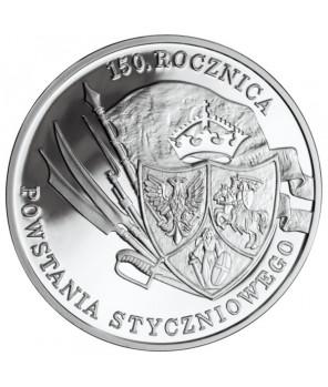 10 zł 150. rocznica Powstania Styczniowego 2013