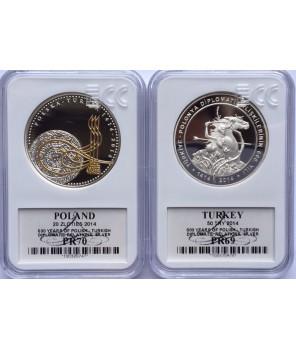 20 złotych + 50 TRY Turcja - 600 lat stosunków dyplomatycznych polsko-tureckich GCN PR70