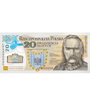 20 zł 100 rocznica utworzenia Legionów Polskich 2014