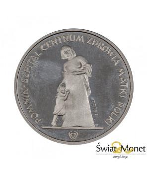 200 zł pomnik - centrum zdrowia matki polki 1985 próba MN
