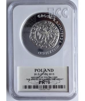 20 zł grosz Kazimierza Wielkiego 2015 GCN PR70