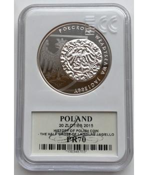 20 zł półgrosz Władysława Jagiełły 2015 GCN PR70