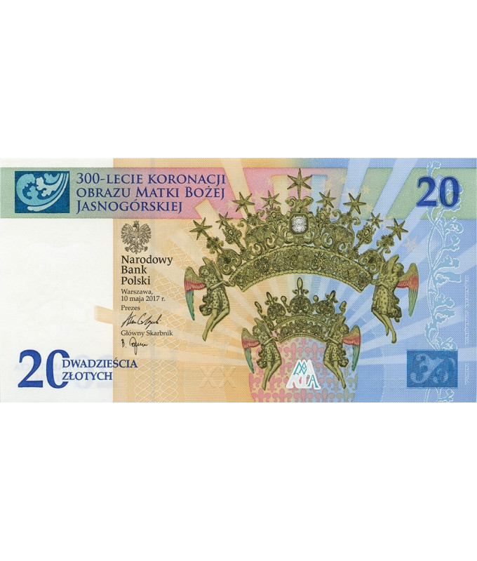 20 zł 300-lecie koronacji Obrazu Matki Bożej Jasnogórskiej 2017