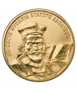 2 zł 100-lecie SGH w Warszawie 2006