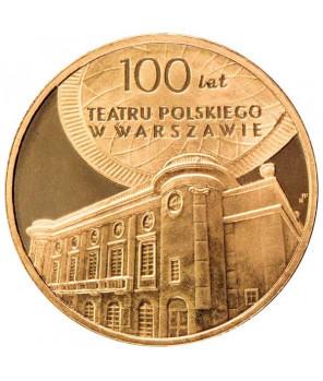 2 zł Polska Reprezentacja Olimpijska Soczi 2014