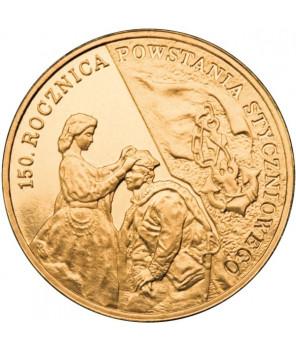 2 zł 100 lat Teatru Polskiego w Warszawie 2013