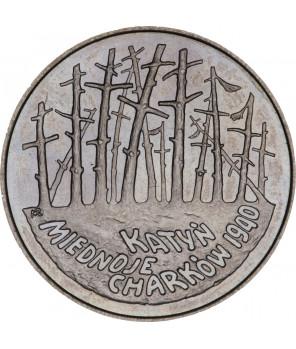 2 zł Katyń, Miednoje, Charków 1995