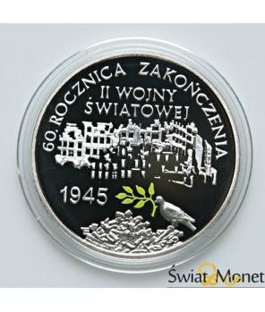 10 zł 60. rocznica zakończenia II Wojny Światowej 2005