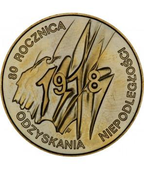 2 zl Adam Mickiewicz 1998
