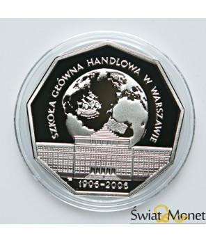 10 zl Szkoła Główna Handlowa w Warszawie 2005