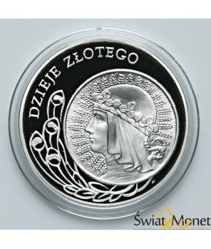 10 zł Dzieje Złotego 2006