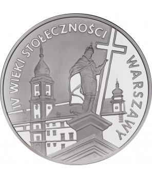 20 zł IV wieki stołeczności Warszawy 1996