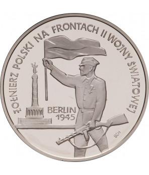 10 zł Żołnierz Polski na Frontach 1995