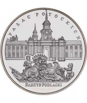 20 zł Pałac Potockich w Radzyniu Podlaskim 1999