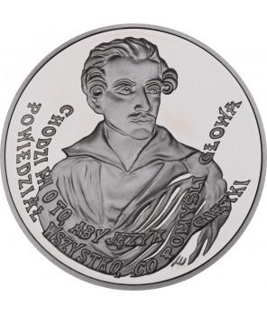 10 zł Juliusz Słowacki 1999