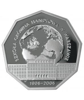 10 zł 100-lecie Szkoły Głównej Handlowej w Warszawie 2006