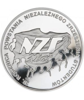 10 zł 30. rocznica powstania NZS 2011