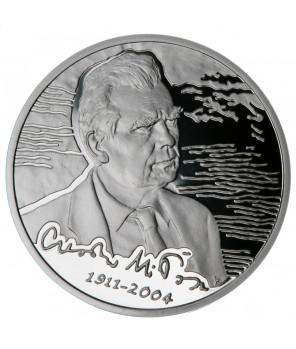 10 zł Czesław Miłosz 2011