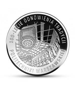 10 zł Politechnika Warszawska