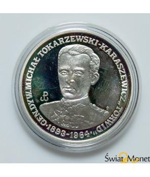 200 000 zł 1991 Gen Tokarzewski