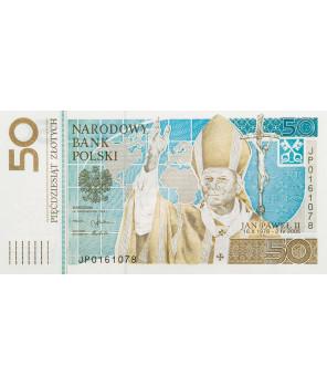 50 zł Jan Paweł II 2006