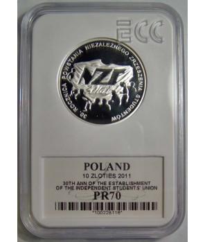 10 zł NZS 2011 GCN PR70