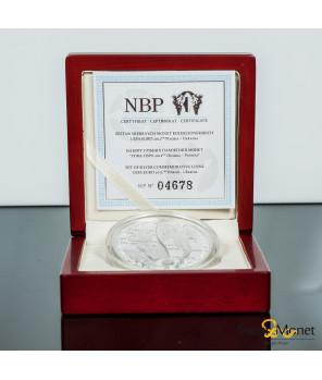 10 zł + 10 hr Euro 2012 - polska wersja NBP 2012