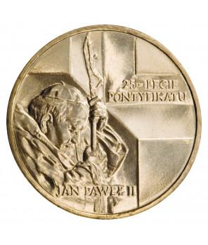 2 zł Jacek Malczewski 2003