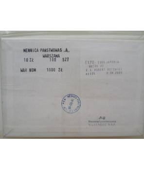 Pudełko bankowe 100 sztuk x 10 zł Expo 2005