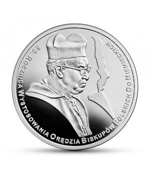 10 zł 50. rocznica wystosowania orędzia biskupów polskich do niemieckich 2015
