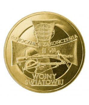 2 zł 25-lecie NSZZ Solidarność 2005