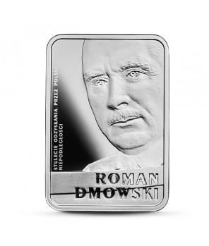 10 zł 2017 Roman Dmowski