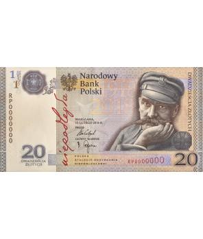 20 zł Niepodległość banknot 2018