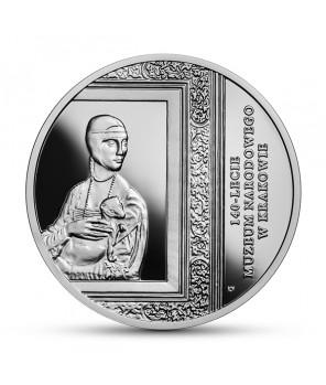 Moneta 20 zł 140-lecie Muzeum Narodowego w Krakowie