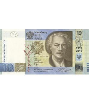 Banknot 19 zł PWPW