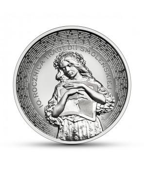 Srebrna Moneta kolekcjonerska 10 zł 10. rocznica tragedii smoleńskiej