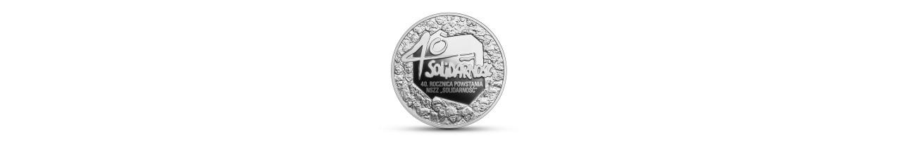 10 zł 40. rocznica powstania NSZZ Solidarność
