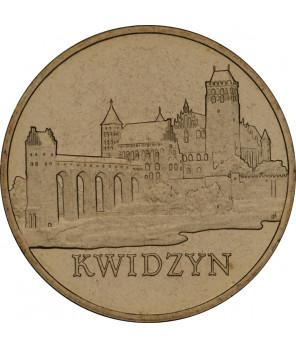 2 zł Kłodzko 2007