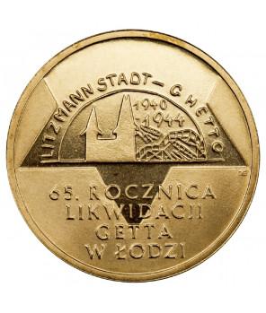 2 zł 25. rocznica męczeńskiej śmierci księdza Jerzego Popiełuszki 2009