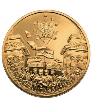 2 zł 90. rocznica Powstania Wielkopolskiego 2008
