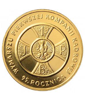 2 zł 90. rocznica utworzenia NIK 2009