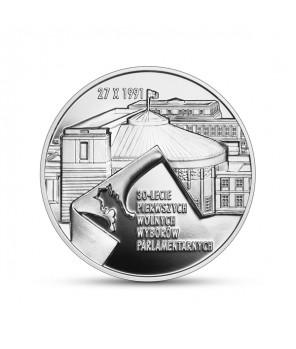 Moneta kolekcjonerska 10 zł 30-lecie pierwszych wolnych wyborów parlamentarnych