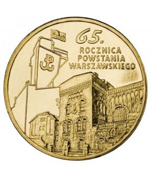 2 zł Jędrzejów – Klasztor Cystersów 2009