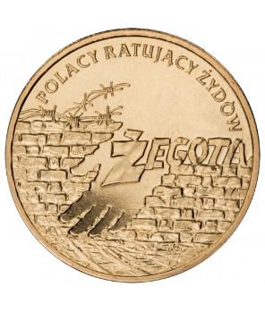 2 zł Kamil Baczyński i Tadeusz Gajcy 2009