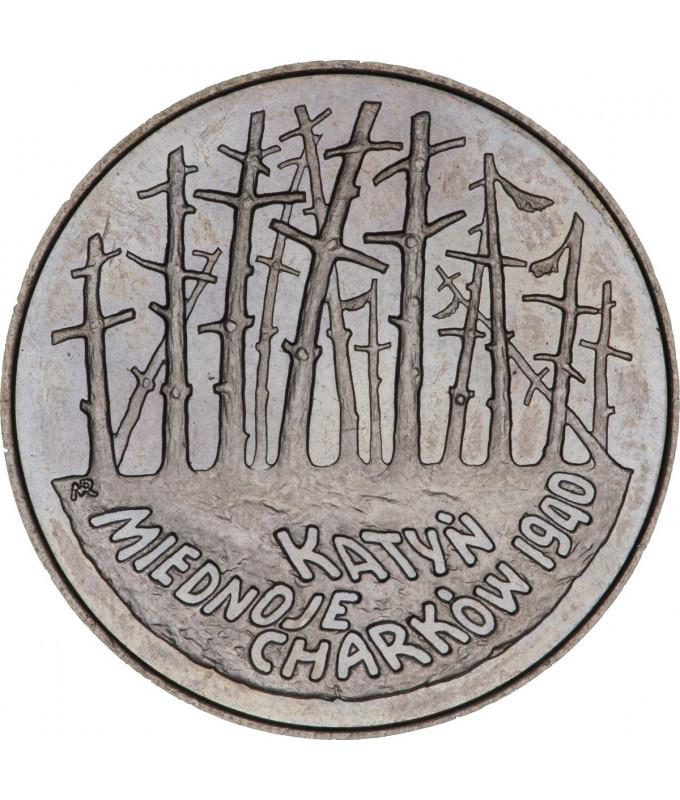 2 zł Sum 1995
